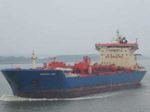 Photo of MERSK ERIN ship