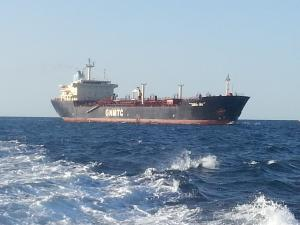 Photo of ANWAAR LIBYA ship