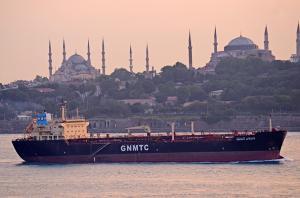Photo of ANWAAR AFRIQYA ship