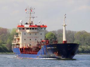 Photo of DS HANA ship