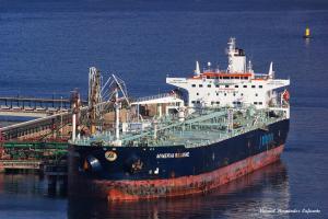 Photo of MINERVA ROXANNE ship