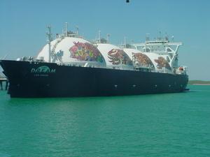 Photo of LNG DREAM ship