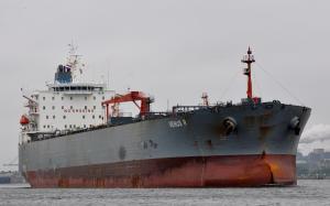 Photo of VENUS R ship