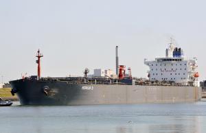 Photo of MERKUR O ship
