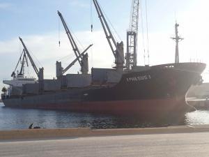 Photo of AHU C ship