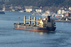 Photo of APAGEON ship