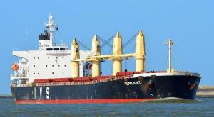 Photo of FROGNAL ship