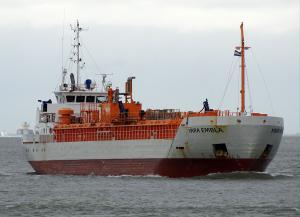 Photo of EMBLA ship