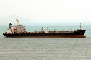 Photo of KIRANA DWITYA ship