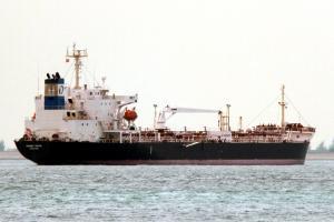 Photo of KIRANA TRITYA ship