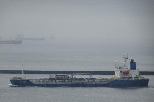 Photo of TEAM EMERALD ship