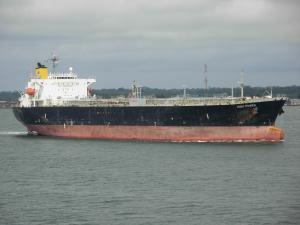Photo of HIGH POWER ship