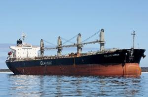 Photo of KULJAK ARROW ship