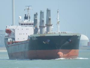 Photo of STELLAR ATLANTIC ship
