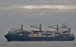 Photo of ARTENOS ship