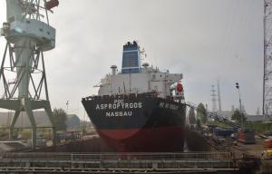 Photo of PGC ASPROPYRGOS ship