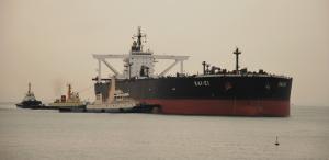 Photo of KAI EI ship