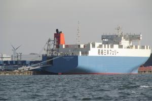 Photo of SUNFLOWER HAKATA ship