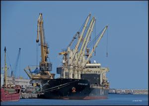 Photo of AFRICAN HAWK ship