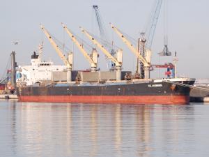 Photo of SSI AVENGER ship