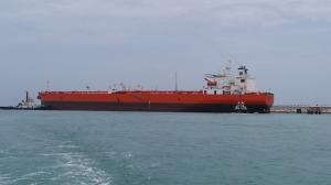 Photo of BUNGA KELANA 7 ship