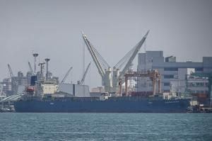 Photo of VAST OCEAN 5 ship