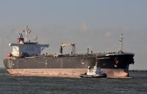 Photo of SHANDONG WEIHE ship