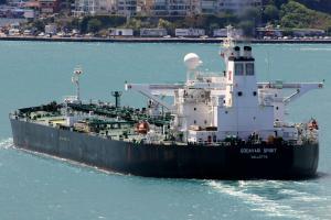 Photo of GODAVARI SPIRIT ship
