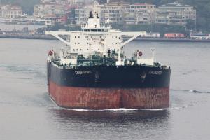 Photo of KAVERI SPIRIT ship