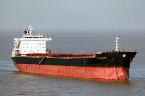 Photo of WOOYANG BANDERS ship