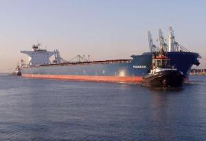 Photo of PIONEER ship
