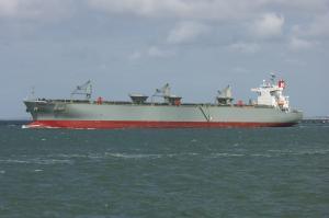 Photo of UNIVERSAL GLORIA ship