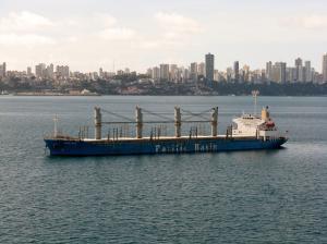 Photo of KAITI HILL ship
