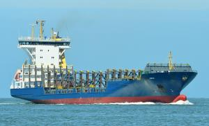 Photo of INDIA ship