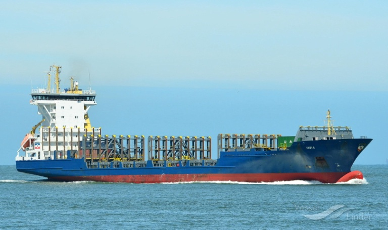FESCO MAGADAN, Container Ship - Details and current position