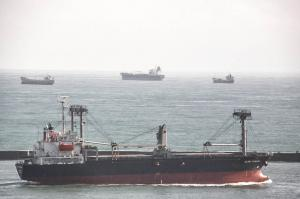 Photo of GLORY WISDOM ship