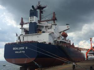 Photo of SEALUCK II ship