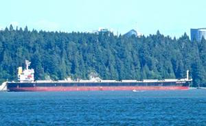 Photo of CAPETAN GIORGIS ship