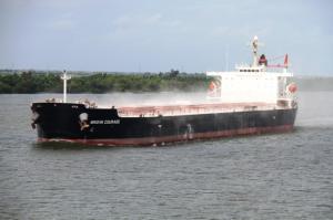 Photo of MINOAN COURAGE ship