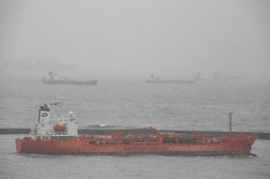 Photo of BOW ASIA ship