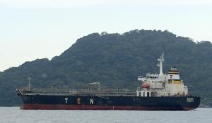 Photo of DIDIMON ship