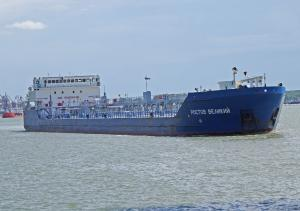 Photo of ROSTOV VELIKIY ship