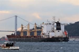 Photo of SPAR LYRA ship