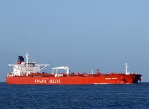 Photo of AEGEAN DIGNITY ship