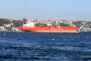 Photo of AEGEAN DIGNITY ship