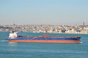 Photo of SEAOATH ship