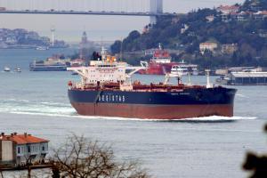 vessel photo BESIKTAS BOSPHORUS