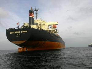 Photo of SOUTHERN CROSS ship