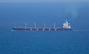 Photo of VOSCO UNITY ship