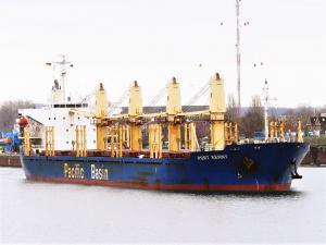 Photo of PORTKENNY ship